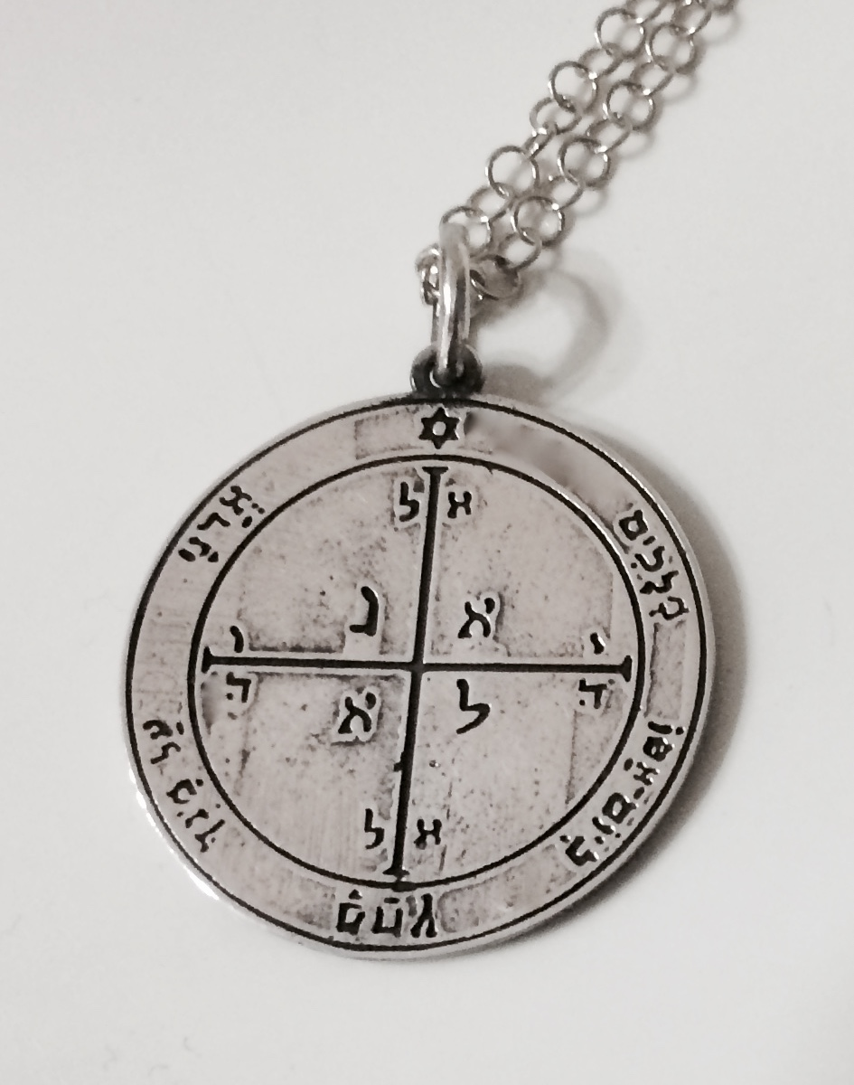 Fourth Mars pentacle